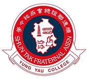 Shun Tak Fraternal Association Yung Yau College logo
